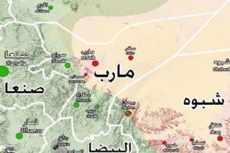 پیروزی یمن در مارب معادلات را به نفع این کشور تغییر خواهد داد