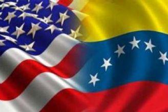 واشنگتن به صورت آشکارا در امور داخلی کشورهای آمریکای لاتین دخالت می کند