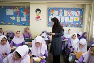 رتبهبندی معلمان؛ شاه کلید ارتقای کیفیت آموزشی