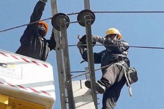 تنظیم شرکتهای توزیع برق ایران بر مبنای کیفیت و بهرهوری