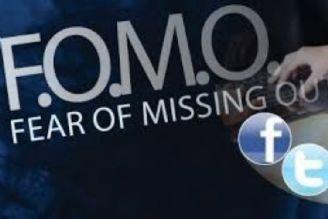 «فومو» اعتماد میان شهروندان را هدف قرار میدهد