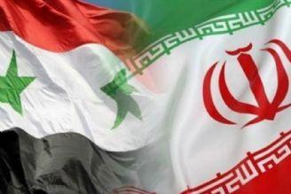 تاکید بر لزوم گسترش روابط بانکی ایران و سوریه