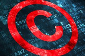 حق کپی رایت در نشر دیجیتال رعایت نمیشود