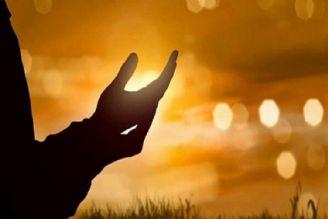 دعا از مولفههای انتظار است