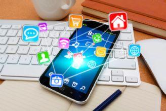 چگونه خطر افشای اطلاعات تلفن همراه را کاهش دهیم؟