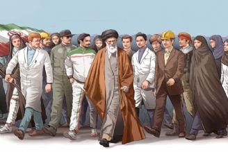 بیانیه گام دوم انقلاب، سبک زندگی ایرانی اسلامی و شیوه عملیاتی سازی آن در جامعه