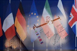 بررسی  «شروط  ایران در قبال رفتارهای ضد برجامی آمریکا»  در رادیو گفت وگو