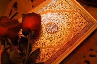 برای نخستینبار ترجمه کامل قرآن کریم به زبان روهینگیایی به صورت صوتی و تصویری منتشر میشود.