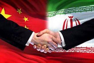 ارتباط تجاری ایران با چین یک فرصت طلایی است