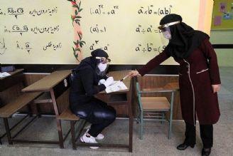 طرح رتبهبندی معلمان نارضایتی معلمان را رقم زد