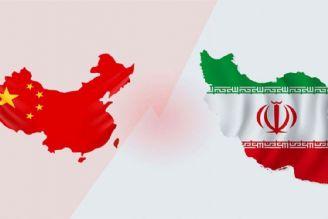 قرارداد ایران و چین بدون تأمین زیرساخت، کارایی ندارد