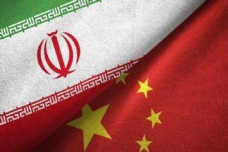 لزوم تأمین حداکثری منافع ملی در قرارداد ایران و چین