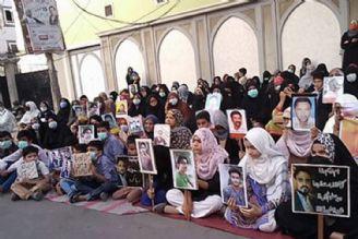 اعتراضها به ماجرای مفقودشدن مشکوک شهروندان شیعه در پاکستان