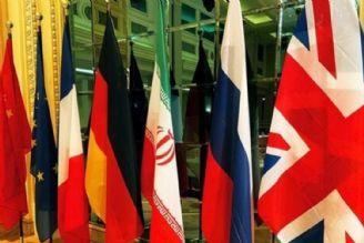 واکاوی تبعات فرسایشی شدن مذاکرات هستهای
