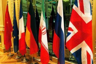 فرسایشی شدن مذاکرات، وضعیت کشور را بلاتکلیف میکند