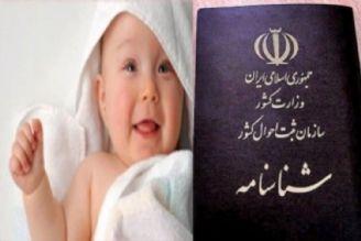 مدیرکل ثبت احوال استان تهران : امیرعلی و فاطمه نخستین گزینه نام فرزندان تهرانی