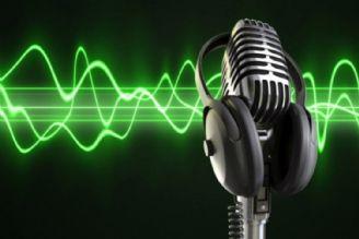 پرداختن به سلامت جسم در «به روان» رادیو