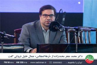 سرنخ هایی از پیوندهای فرهنگی ایران و قفقاز