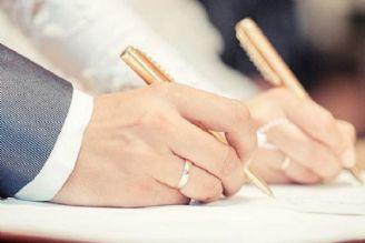 قوانین سختگیرانه مانعی برای تشکیل بنیان خانواده است