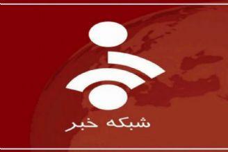 آغاز به کار رادیو «انتخابات» از امروز