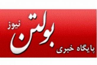 شروع به کار رادیو انتخابات / آقای مجری میآید!