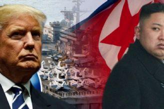 کره شمالی به دنبال تحقیر آمریکایی ها است