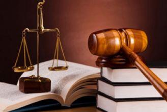 مجلس قانون تصفیه امور ورشکستگی را اصلاح کند