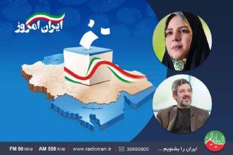 نگاهی به انتخابات و وحدت ملی در «ایران امروز»