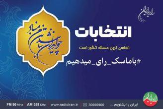 جمع بندی مناظرات ریاست جمهوری در «انتخاب ایران»