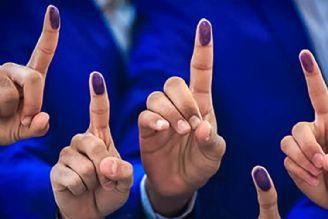 آغاز فرآیند اخذ رای از ساعت 7 صبح جمعه