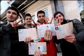 خوشحالی رای اولی ها از رای دادن در بوسنی