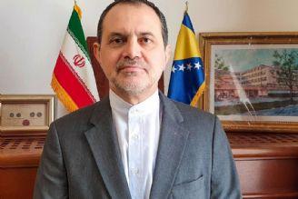 سفیر ایران در بوسنی: رای گیری تا ساعت 18 و طبق مقررات انجام شد