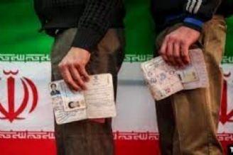 یزدی ها با حضور پای صندوق های رای خوش درخشیدند