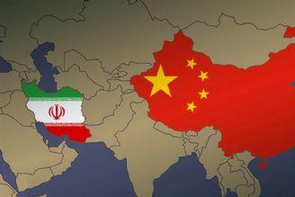 تفاهم نامه 25 ساله ایران و چین نشاندهنده رویكرد ثبت چین در همكاری با ایران است.