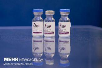 IRGC unveils Noora vaccine