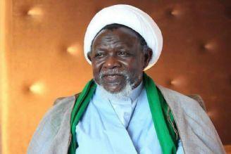 شیخ زکزاکی خواهان وحدت مردم این کشور نیجریه