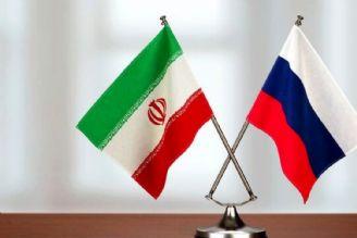 قرارداد 20 ساله ایران و روسیه
