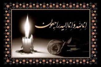 «محمدرضا گلیزاده» از مدیران اسبق رادیو قرآن درگذشت