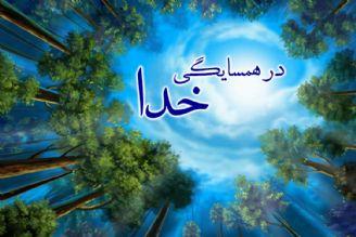 """""""در همسایگی خدا"""" عنوان ویژه برنامه دیگر رادیو قرآن در روز عید قربان"""