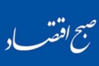 حمایت بورس كالا برای طرح قیمت تضمینی محصولات كشاورزی