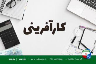 اهمیت روز ملی و كارآفرینی و آموزش های فنی حرفه ای در «ایران امروز»