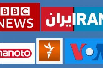 نگاهی به عملکرد رسانههای معاند در تبدیل مطالبات مردمی به آشوبهای مسلحانه