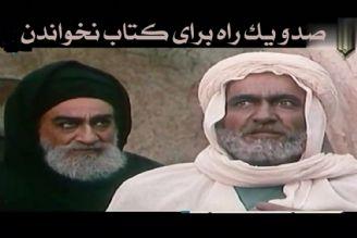 """روایت داستان زندگی حضرت علی (ع) در """"رادیو صبا"""""""