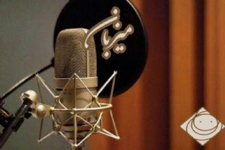 رادیو صبا میزبان بانوان خیر خانه دار می شود