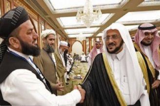 آیا پیشنهاد مالی، سعودی را به سمت طالبان سوق میدهد؟!