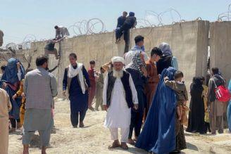 شرایط بغرنج در افغانستان/ افق روشنی برای مردم این کشور وجود ندارد