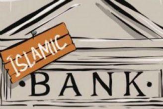 رشد قابل توجه بانکداری اسلامی در ترکیه