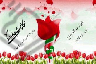 """نگاهی به زندگینامه شهید""""عبدالله مداح"""""""