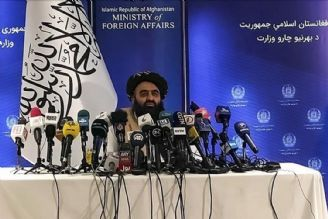 کسب مشروعیت، محور کنفرانس خبری سرپرست وزارت امور خارجه افغانستان