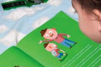 ادبیات کودک مظلوم و مهجور است